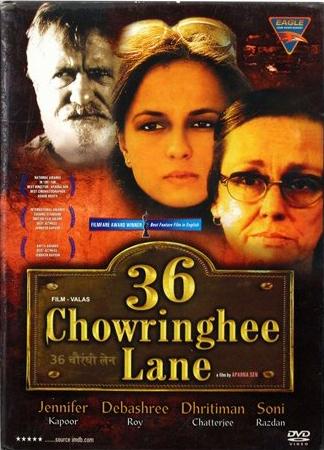 """""""36 Chowringhee Lane"""" war der erste Film, der auf dem Festival gezeigt wurde"""